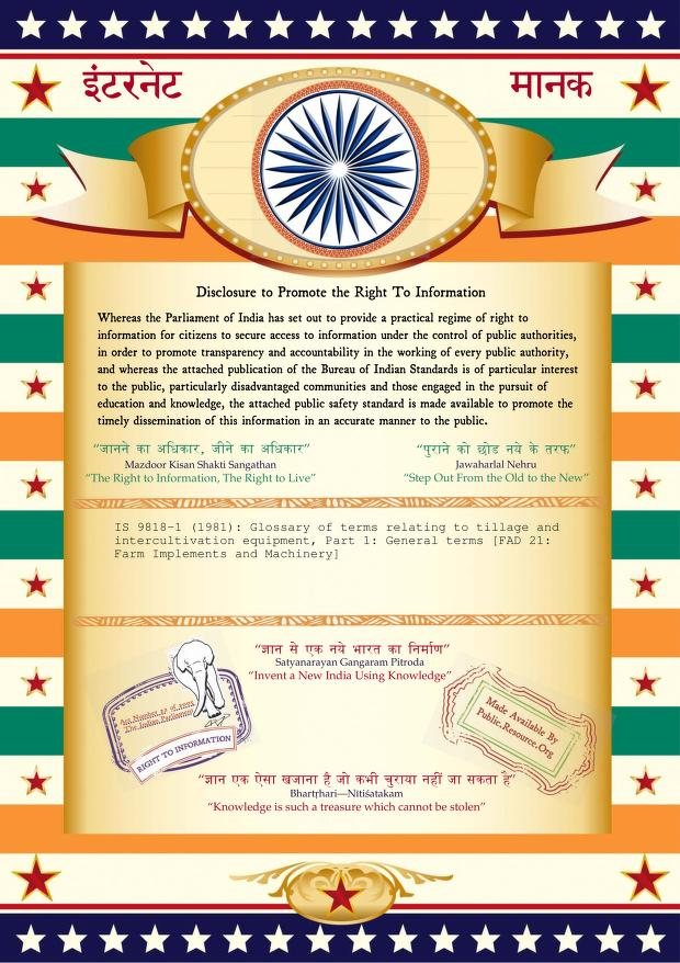 Bureau of Indian Standards - IS 9818-1: Glossary of terms relating to tillage and intercultivation equipment, Part 1: General terms