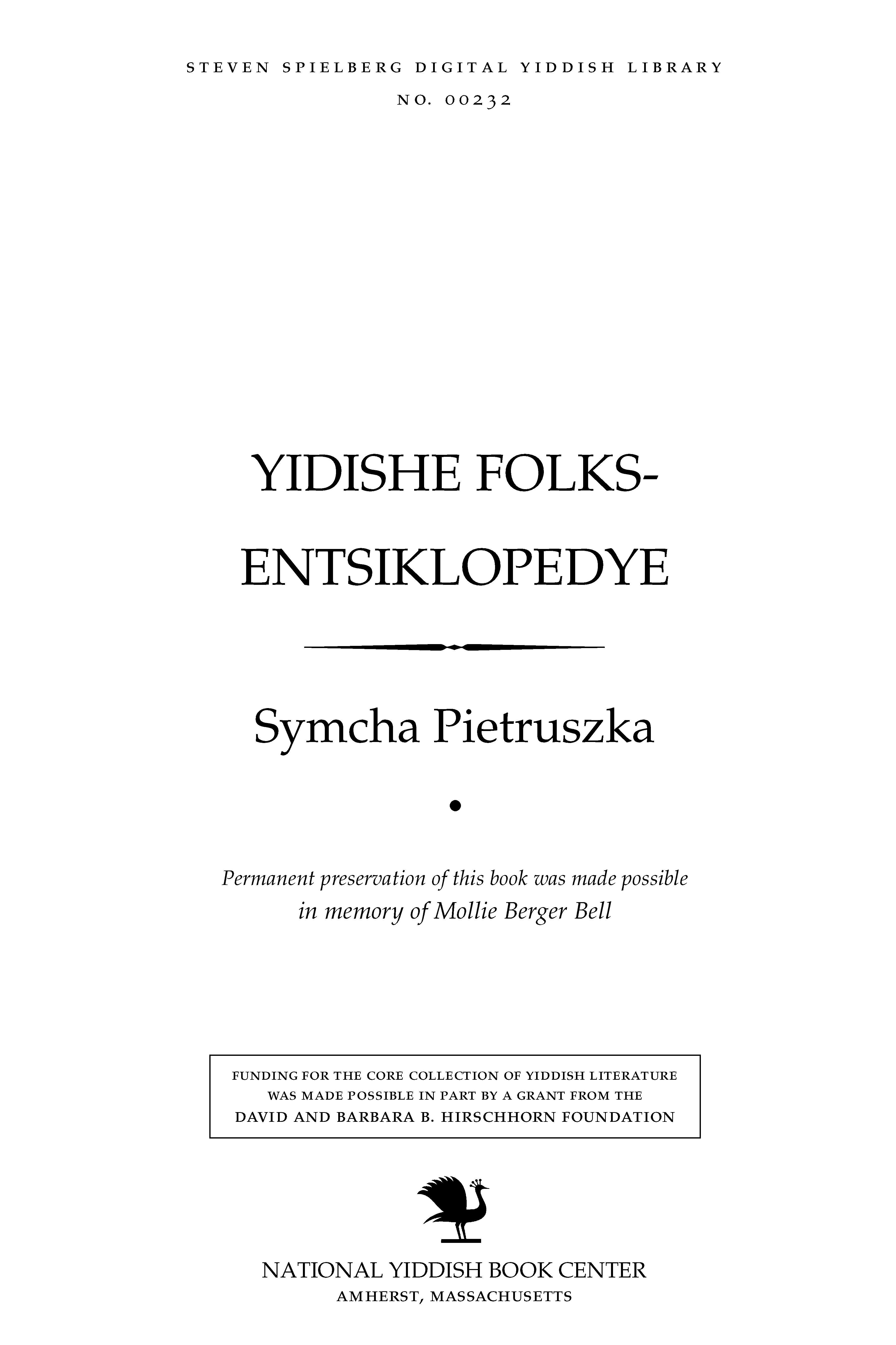 Cover of: Yidishe folḳs-entsiḳlopedye   Symcha Pietruszka
