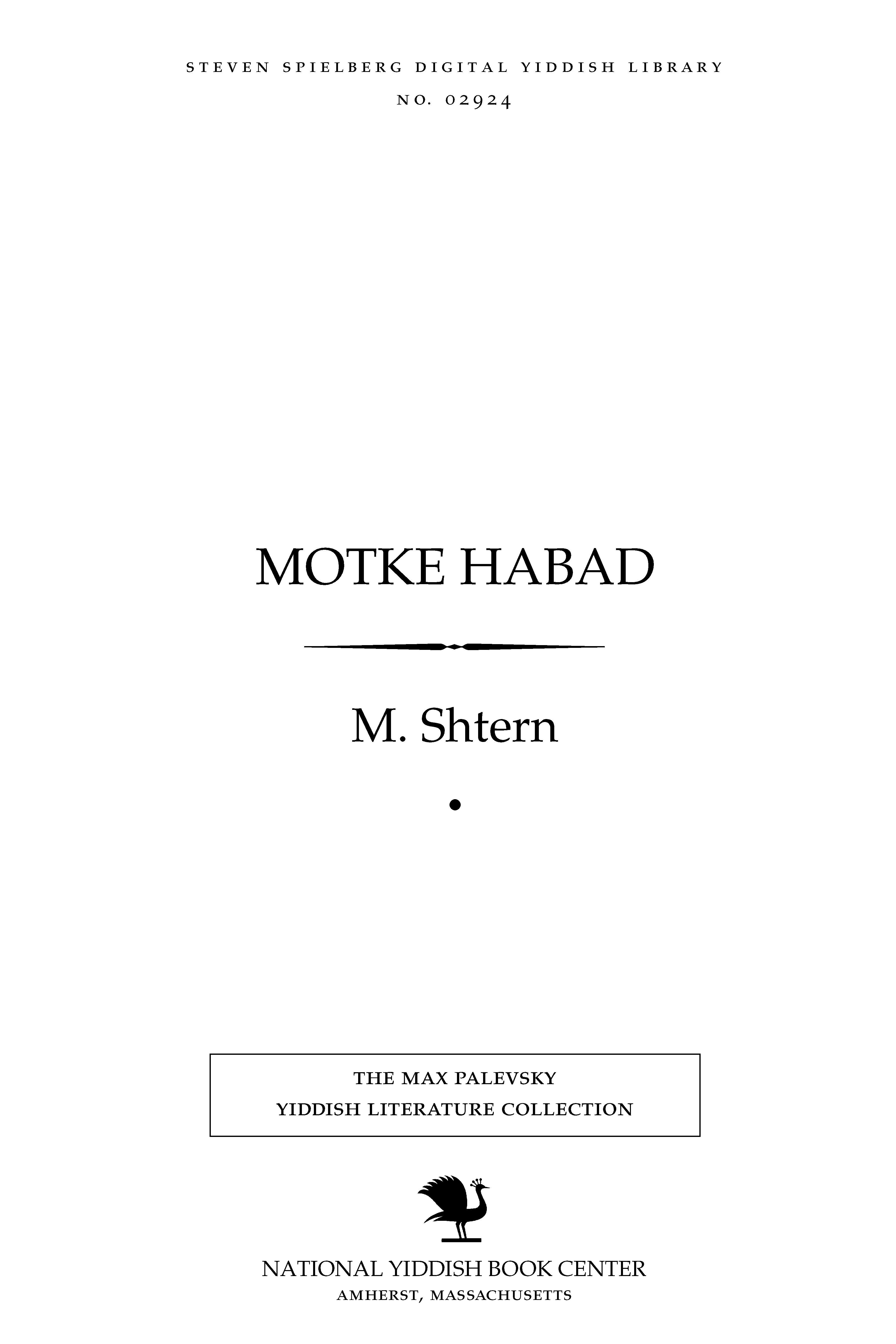 Cover of: Moṭḳe Ḥabad