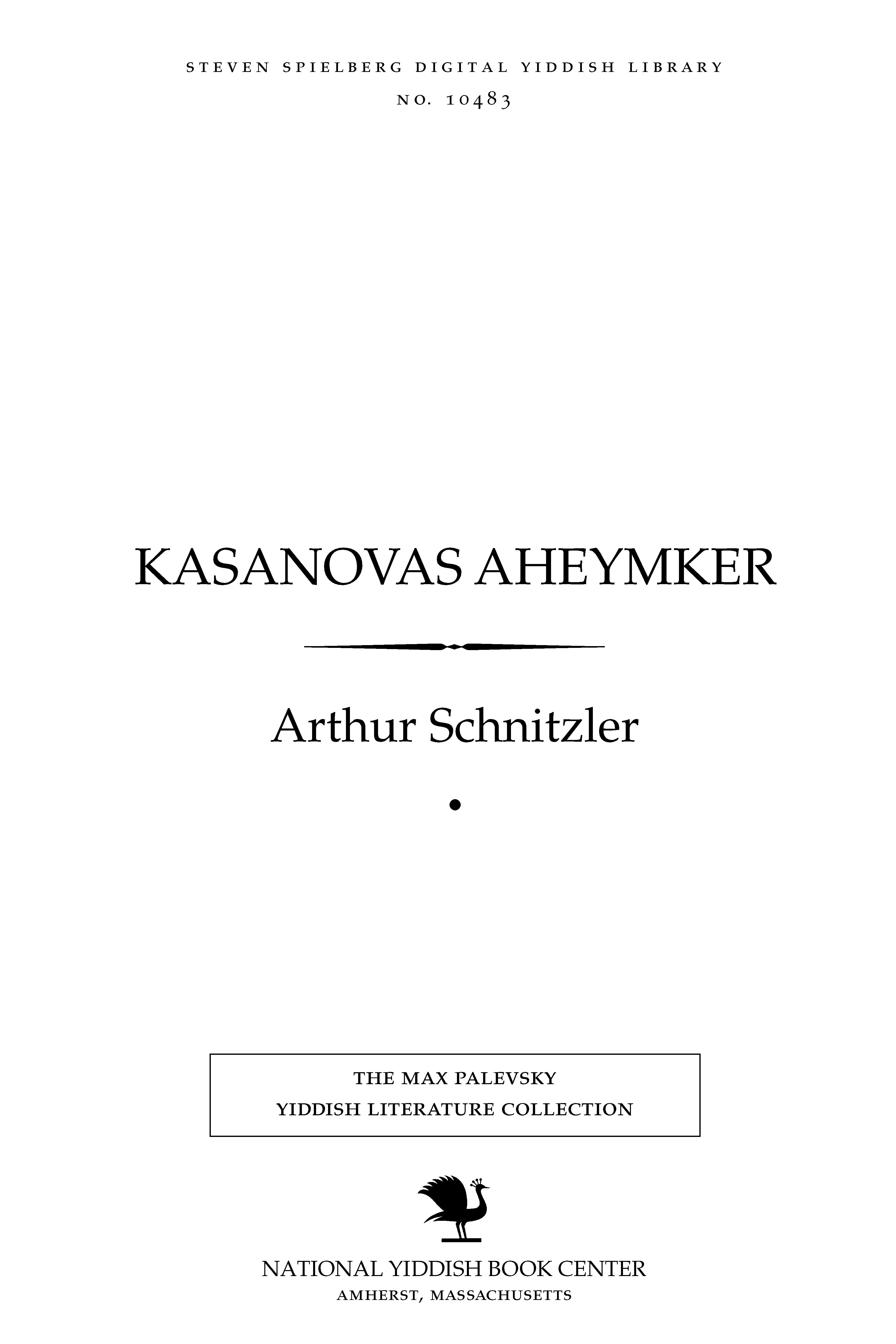 Cover of: Ḳasanoṿas aheymḳer